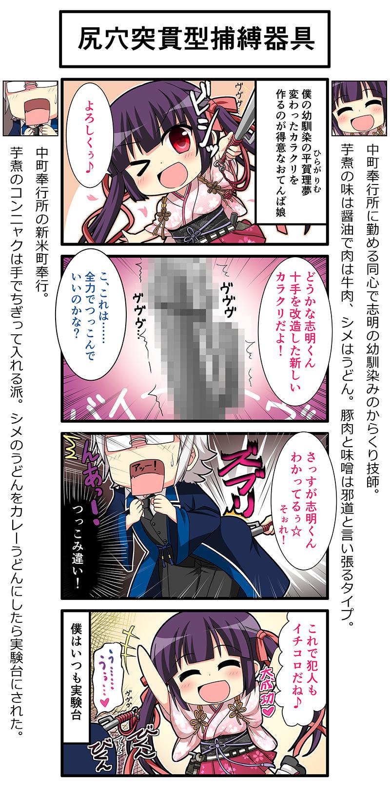 4コマ1回目_理夢_完成web