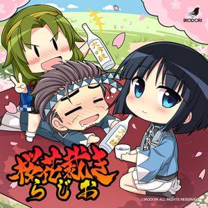 CD_2P_完成001